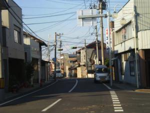 maesawa